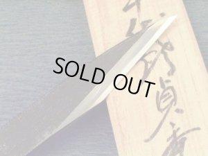 画像1: 三木の名工「千代鶴貞秀」の小刀「貞秀」